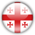 Georgian: Закладки