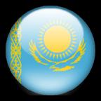 Kazakh: Закладки