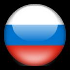 Russian: Закладки