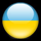 Ukrainian: Закладки